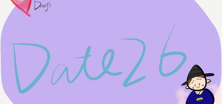 30 Dates - 29